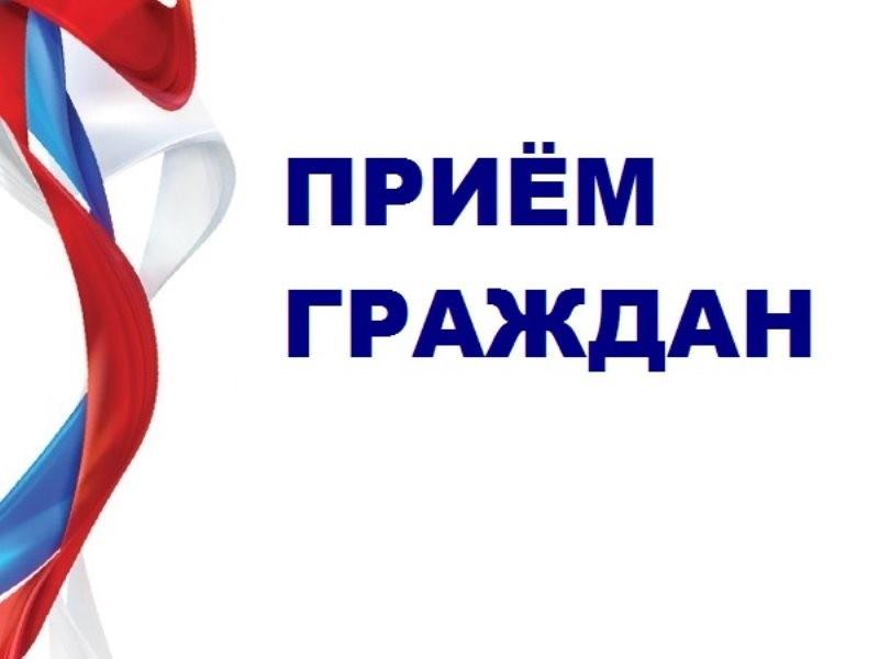 Ведут прием: Военный комиссар Владимирской области