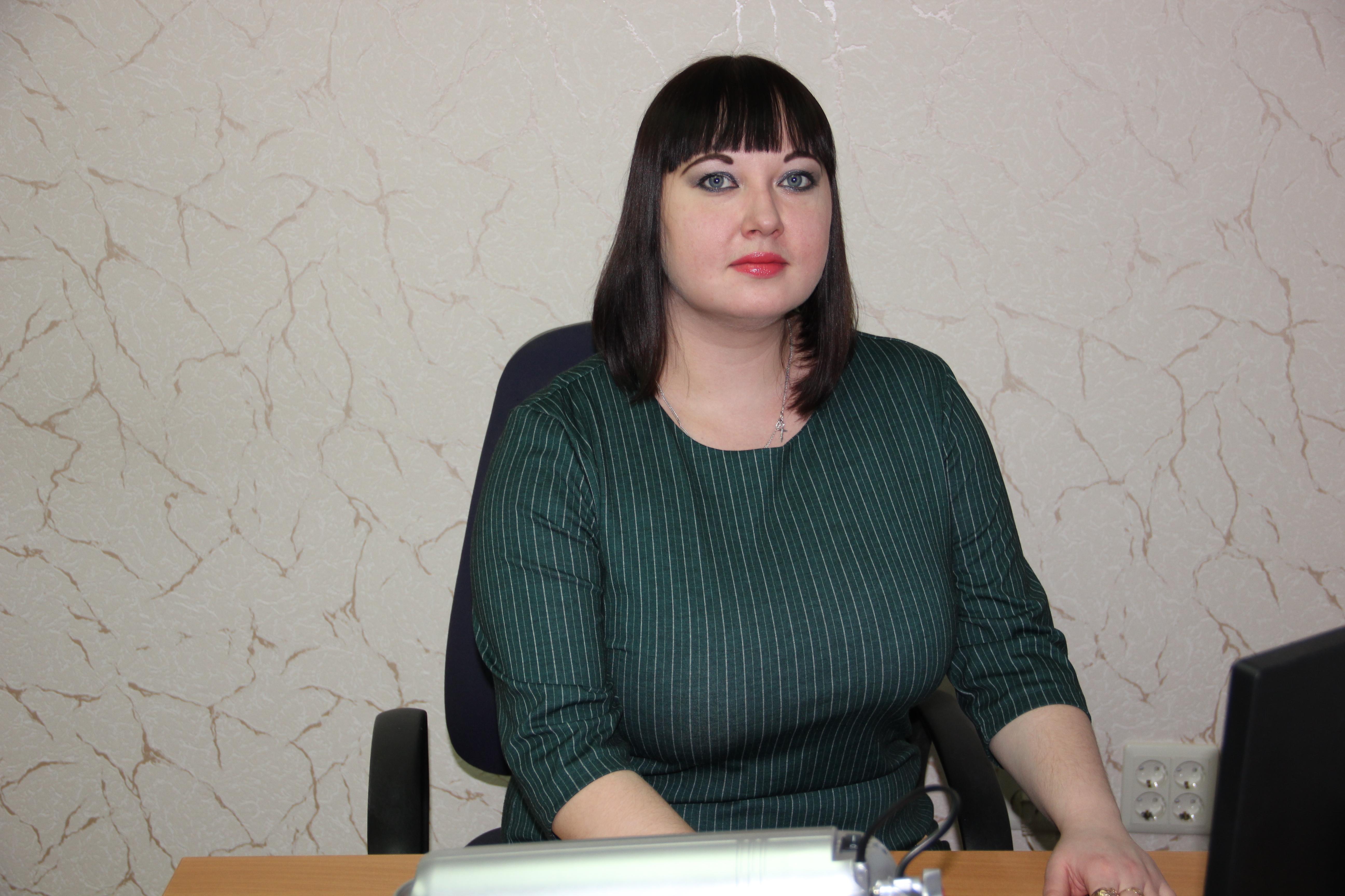 Галдина Марина Владимировна