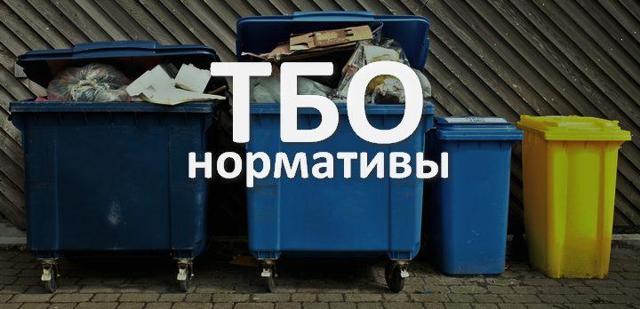 Содержание и использование мусорных контейнерных площадок