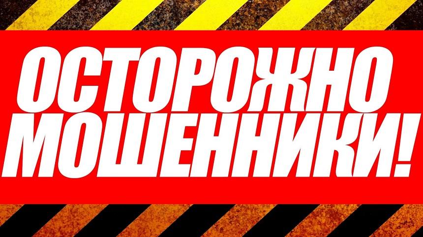 glavnoe_upravlenie_mchs_rossii_po_vladimirskoj_oblasti_predosteregaet_ot_moshennikov_kotorye_predstavlyayutsya_sotrudnikami_mchs_09_08_2018