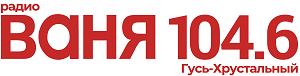 Радио Ваня 104.6