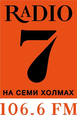 Радио Семь 106.6